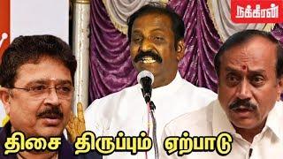 BJP யை வெளுத்த வைரமுத்து | Vairamuthu Speech | H.Raja  | S.Ve.Shekar | kathua case