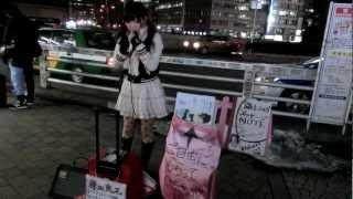 2013/01/23 エナメルおかえりなさいライブ@新宿西口 藤田恵名ブログ ht...