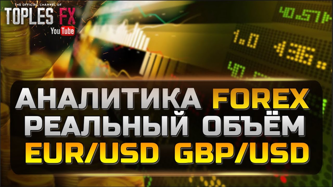 прогноз евро доллар на форекс 18.04.2016