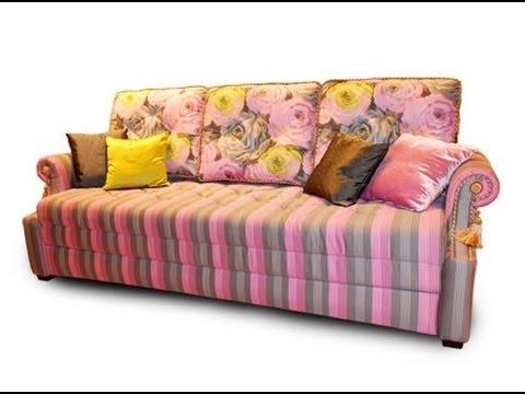 Мебельная ткань Pelle - YouTube