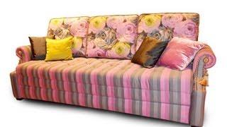 Диван еврософа(Фабрика Андерссен . Какой выбрать диван? Какой купить диван? Длинная Еврософа