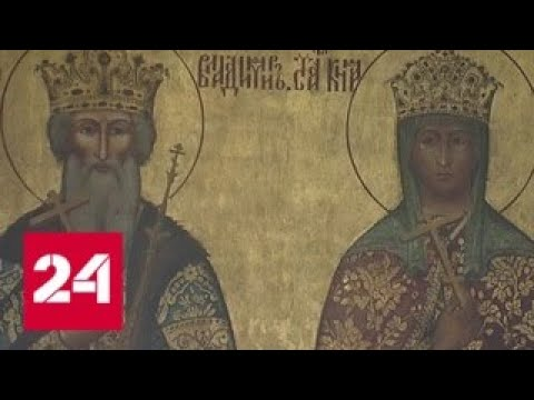 Старообрядцы со всех уголков съехались в Москву на праздник - Россия 24