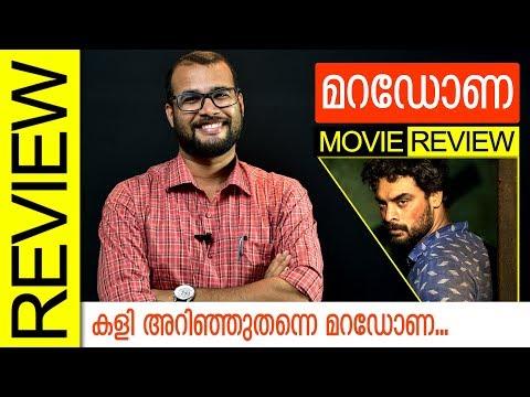 Maradona Malayalam Movie Review By Sudhish Payyanur   Monsoon Media