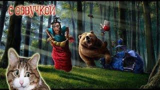 Приколы с котами - СМЕШНАЯ ОЗВУЧКА ЖИВОТНЫХ – МОМО с whatsapp и кот Мурзик - Самое смешное видео