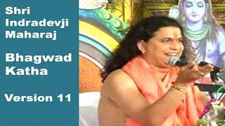 Shri Indradevji Maharaj - Satsang |Bhagwad Katha | Pravachan | Exclusive | Full Version 11