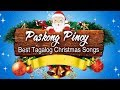 PAMASKONG PINOY REMIX BY DJ HANDSOME EXTREME MIX