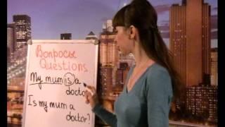 Урок 5. Questions! Вопросы в английском языке.