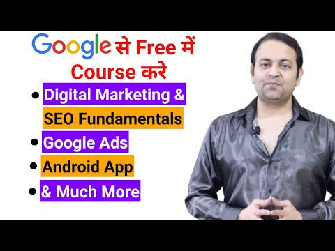 Google free digital marketing course with certificate (Hindi) | Techno Vedant
