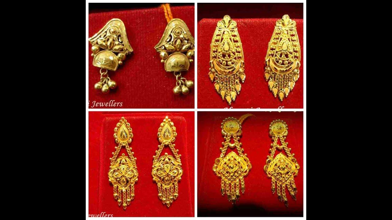 Latest Gold Earrings Designs  Harati jewellers Gold Earrings ...