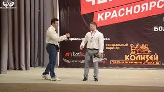 Вручение кубка с Чемпионата России Ринат...