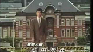 鉄道公安官シリーズ 最終.