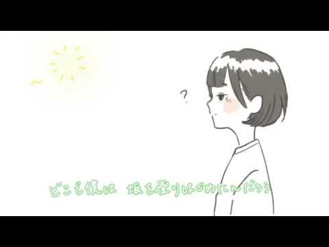 W-KEYAKIZAKAの詩 みんなのうた風(?)