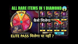 I GOT ITEMS FOR 1 💎 Only   LUCKY WHEEL EVENT FREE FIRE   FREE FIRE NEW EVENT   23 JULY NEW EVENT
