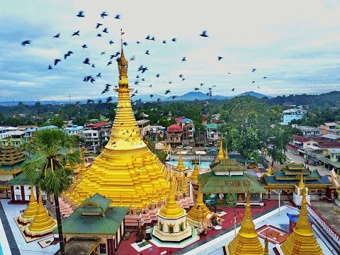 Good Morning Myawaddy,Kayin State,Myanmar,เมืองเมียวดี รัฐกะเหรี่ยง,ประเทศพม่า