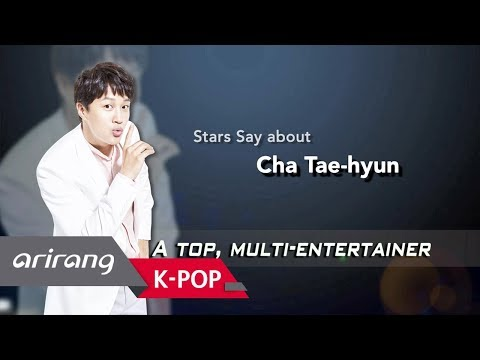 [Showbiz Korea ] Cha Tae-hyun(차태현), Stars Say about Him