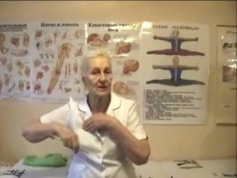 при заболеваниях нервной системе бронхиальной астме