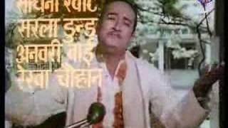 Jai Jai Narayan Narayan Hari Hari - 3 - Satyajeet & Asit Sen - Hari Darshan