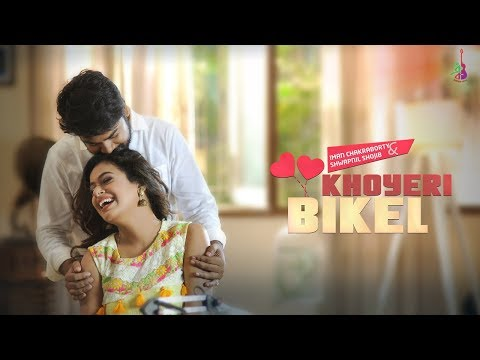 Khoyeri Bikel | Iman Chakraborty | Shwapnil Shojib | Bangla new song 2018