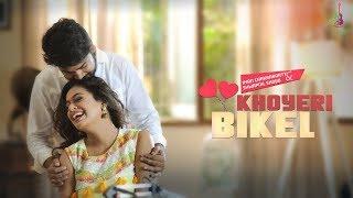 Khoyeri Bikel | Iman Chakraborty | Shwapnil Shojib| Bangla new song 2018