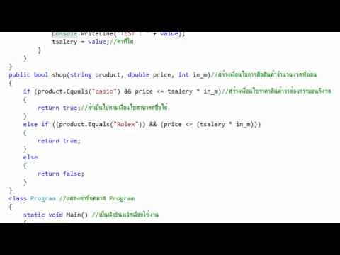 การสอนสร้างงาน Get และ Set ของ Microsoft Visual Studio 2010