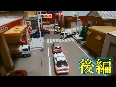 【コマ撮り】深夜の高級車窃盗犯を追え!<後編>
