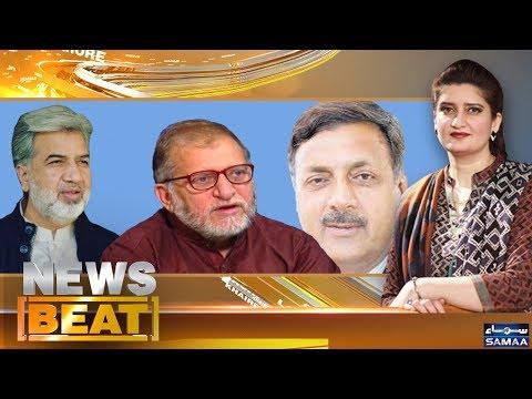 Begum Kulsoom Nawaz Funeral | News Beat | Paras Jahanzeb | SAMAA TV | Sep 14, 2018
