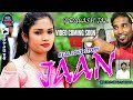 Jaan The Real Love Story Prakash Jal New Super Hit Dahamaka Sambalpuri Song 2018 CR mp3