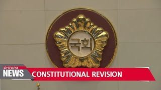Various efforts being made for successful constitutional revision