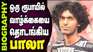 Untold Story About KPY 6 Title Winner Bala | Biography in Tamil