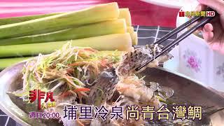 網路紅人聖凱師,打造日式料理王國,北中南六家分店,用的是...【精彩內容搶先看!】1076集