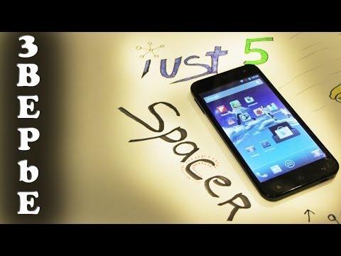 Just5 Spacer - Обзор
