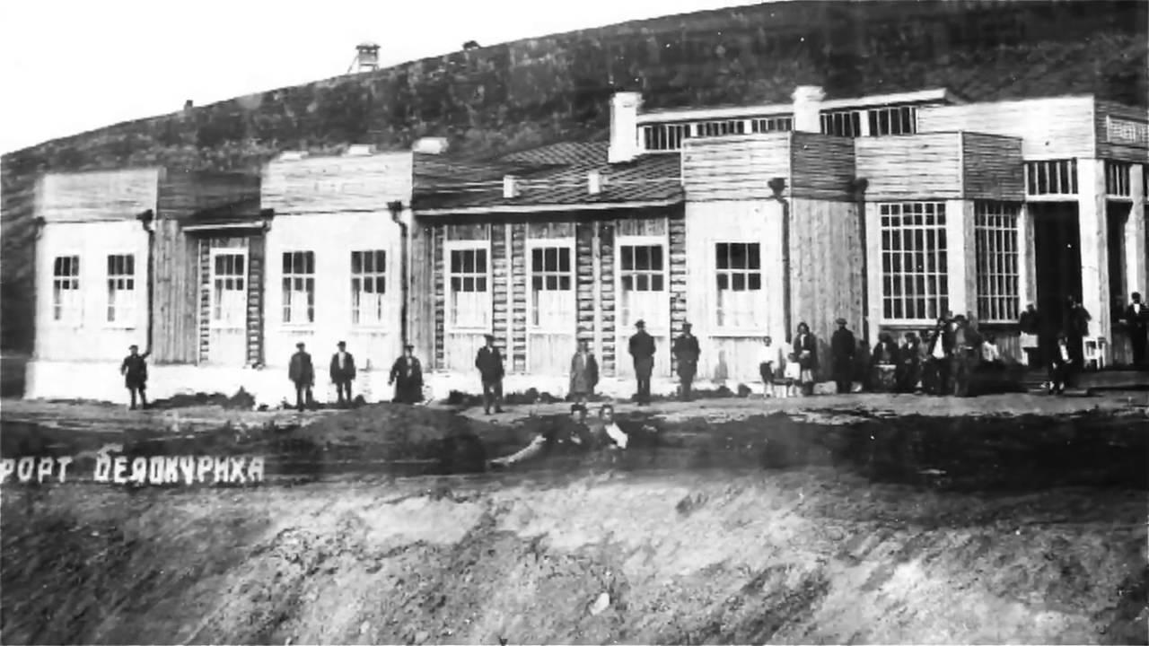 кустарниковое фото старой церкви в г белокуриха описание сорта группа