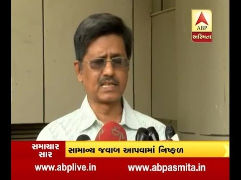Watch Video: Gujarat Education Board Quality test
