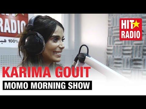 Karima Gouit m3a Momo - كريمة غيث مع مومو