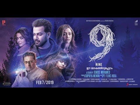 9 (Nine) - Promo | Prithviraj Sukumaran, Mamta, Wamiqa | 07 Feb 2019