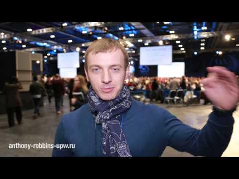 Александр Соловых руководитель компании, занимающейся образованием UPW 2016 Лондон