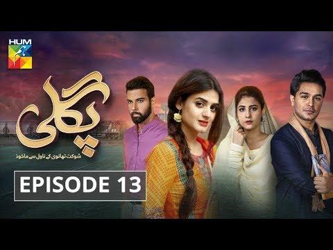 Pagli Episode #13 HUM TV Drama