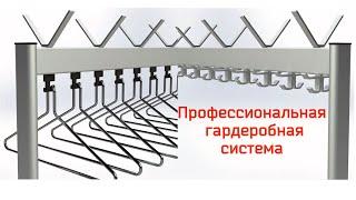 Напольная вешалка из коллеции Престиж(, 2013-12-17T08:28:55.000Z)