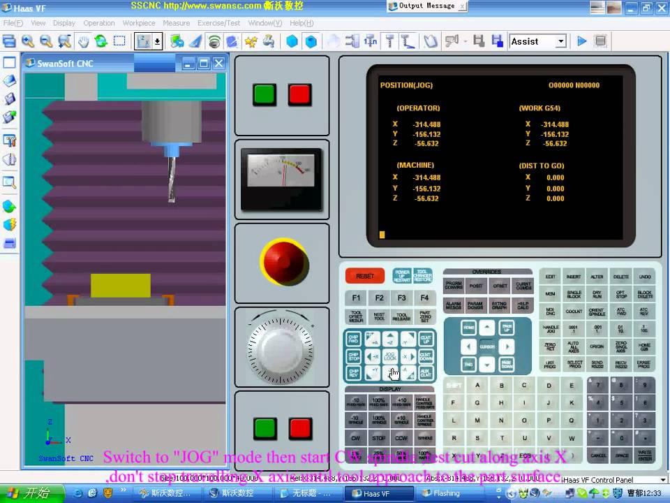 Swansoft CNC Simulation: HAAS - YouTube