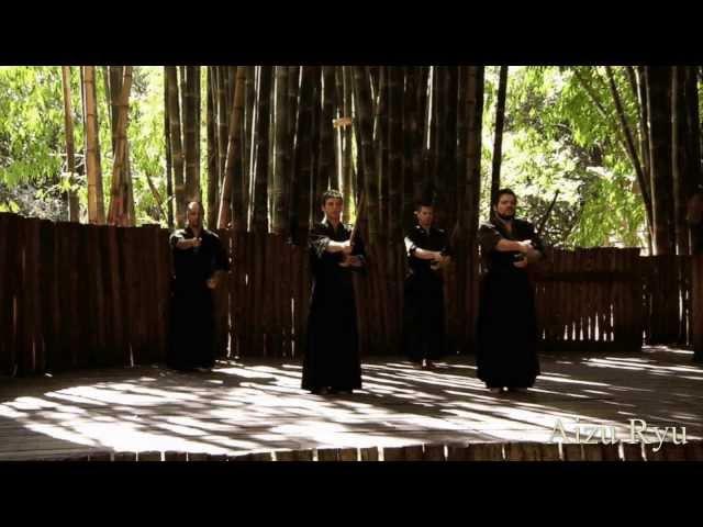 Aizu Musô Ryu - 剣術 - Kenjutsu