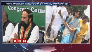T Congress Issues Show Cause Notice To Rajgopal Reddy | Rajgopal Reddy Face To Face | ABN Telugu