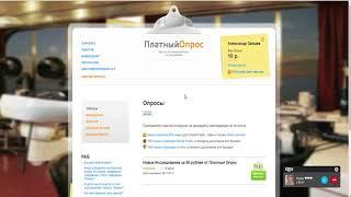 заработок от seosprint 50-100 рублей в день без вложений