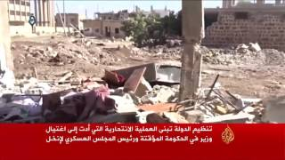 اغتيال وزير الإدارة المحلية بالحكومة السورية المؤقتة