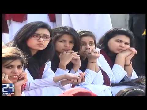 Annual sports Gala held in Independent College for Women in Faisalabad