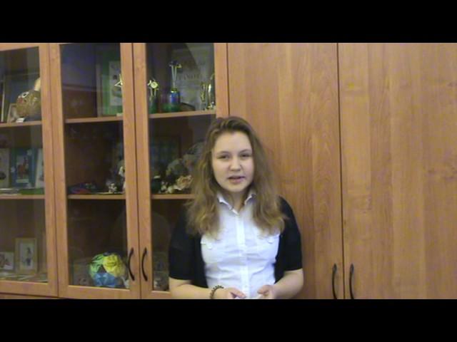 Изображение предпросмотра прочтения – СофияМильчак читает произведение «Она сидела наполу…» Ф.И.Тютчева