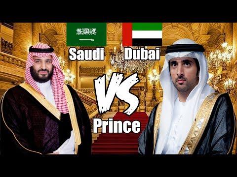 Saudi Arabia Crown Prince Mohammad bin Salman VS Dubai Crown Prince Hamdan bin Mohammed Lifestyle