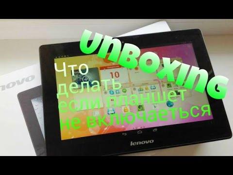 Что делать если планшет Lenovo не включается