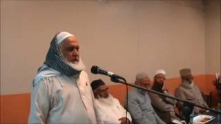 Hafiz Saeed Ahmad
