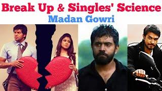 Science of Break Up   Single life   Tamil   Madan Gowri   MG