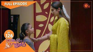 Abiyum Naanum - Ep 126 | 20 March 2021 | Sun TV Serial | Tamil Serial